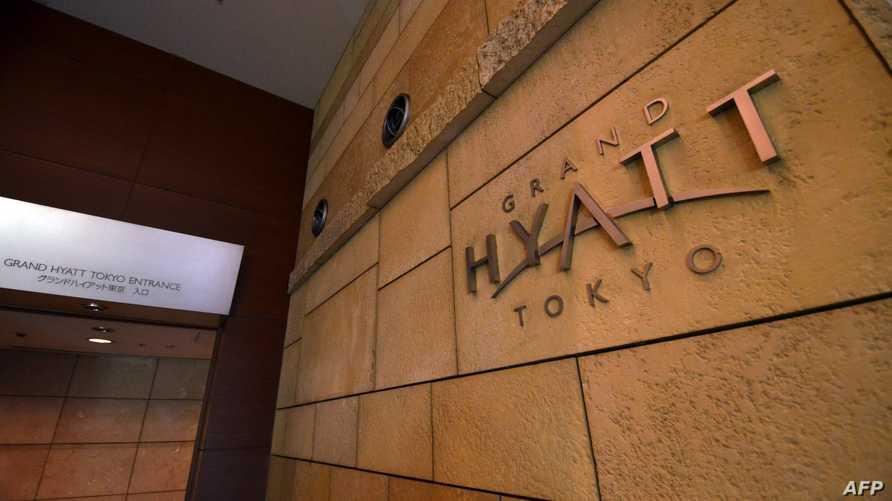 أحد فنادق مجموعة حياة في طوكيو