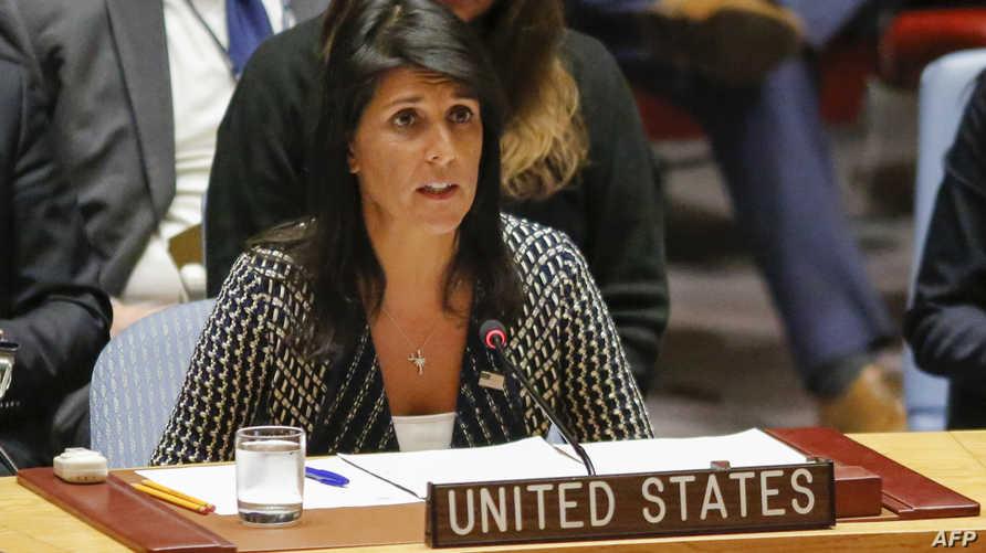 نيكي هايلي السفيرة الأميركية لدى الأمم المتحدة