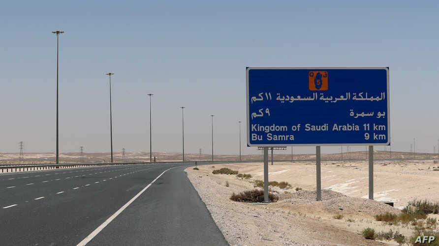 قرب منفذ أبو سمرة الحدودي بين قطر والسعودية