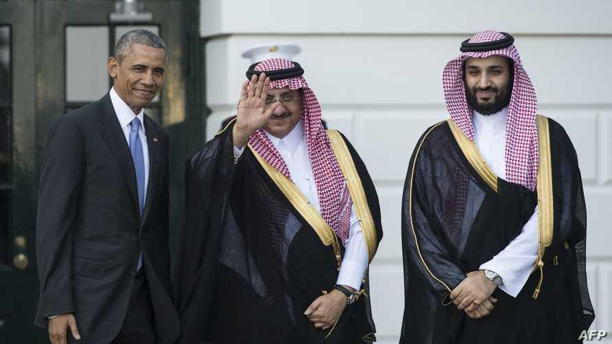 الرئيس باراك أوباما مع كبار المسؤولين السعوديين_أرشيف