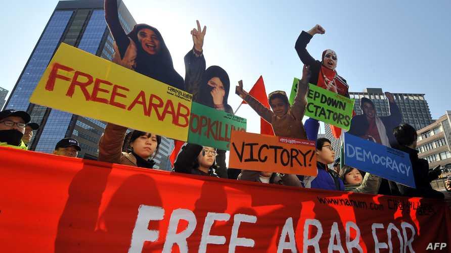 ناشطون ليبراليون في كوريا الجنوبية خلال اعتصام تضامني مع تظاهرات الربيع العربي عام 2011