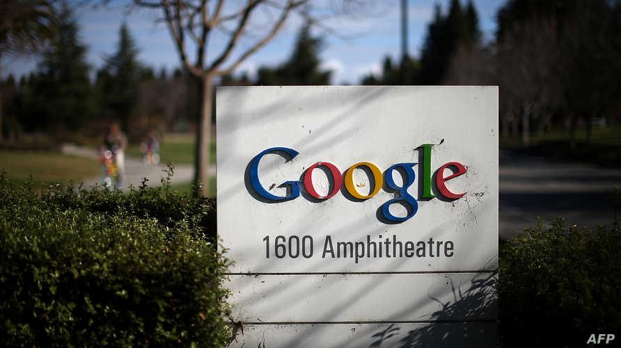 علامة غوغل في منطقة جبلية بكاليفورنيا