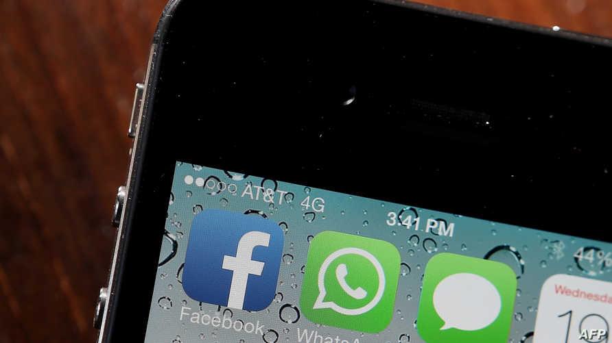 تطبيق فيسبوك على الهاتف المحمول