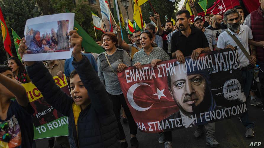 تظاهرة للجالية الكردية في اليونان ضد العملية التركية في شمال سوريا - 12 أكتوبر 2019