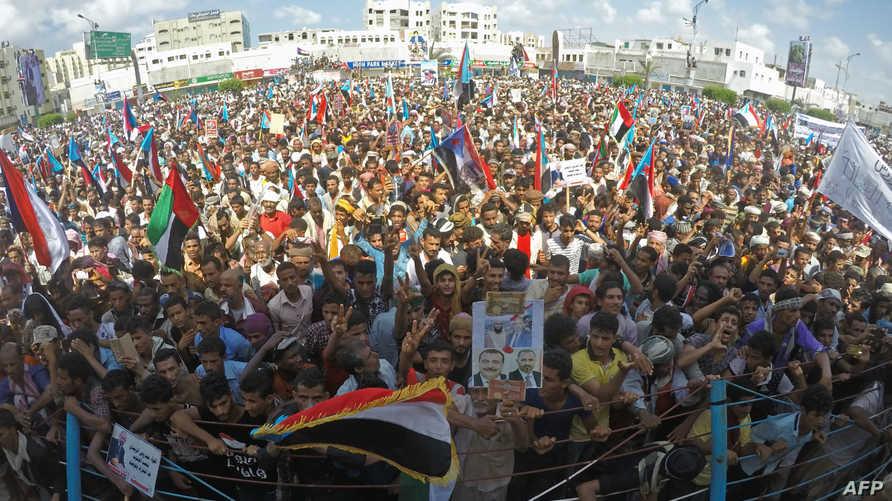 جانب من مظاهرة في عدن مطالبة بانفصال الجنوب