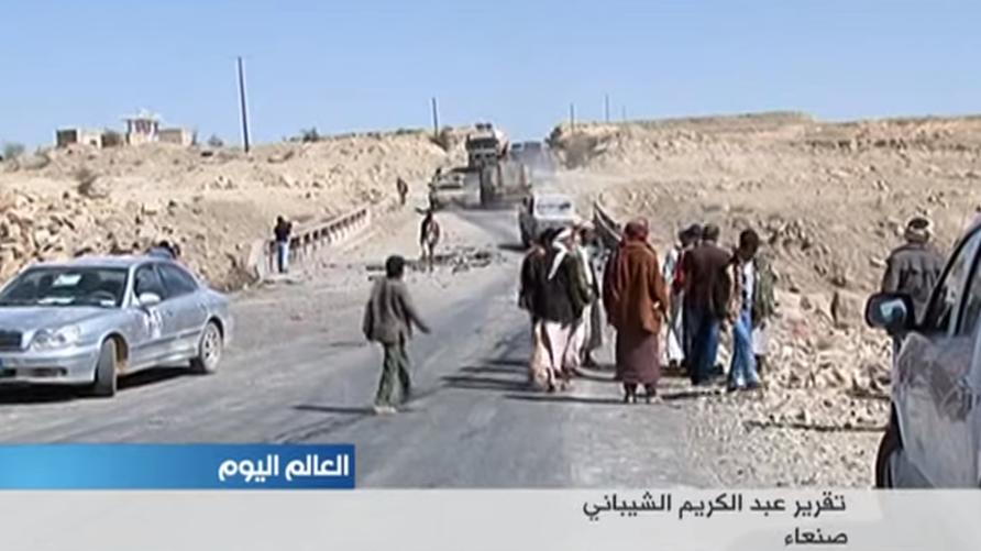 قوات يمينة قرب العاصمة صنعاء