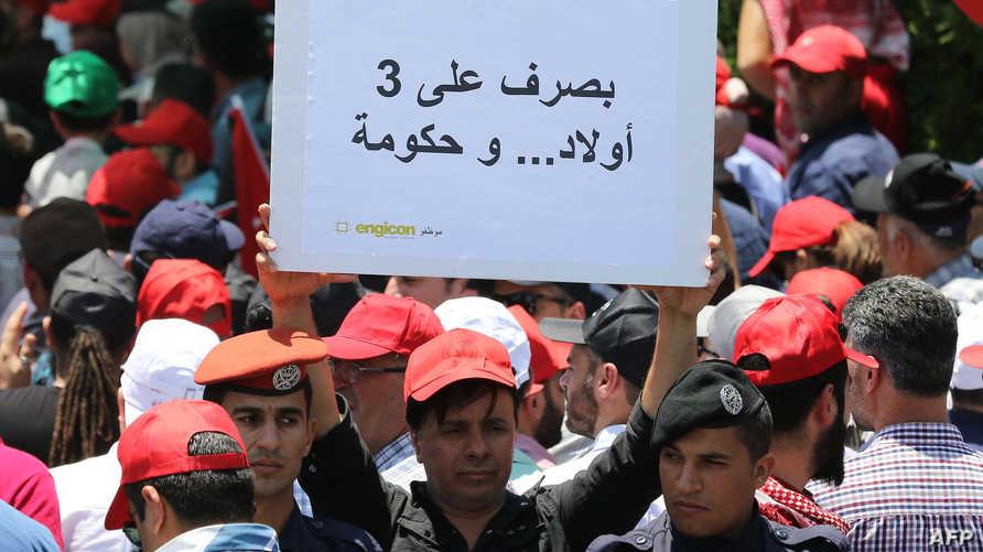 جانب من إضرابات الأردن