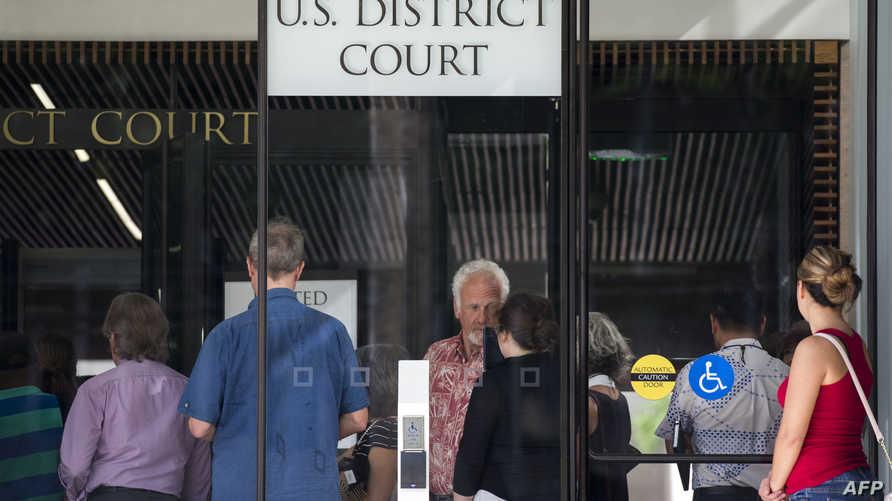 محكمة فدرالية - هاواي