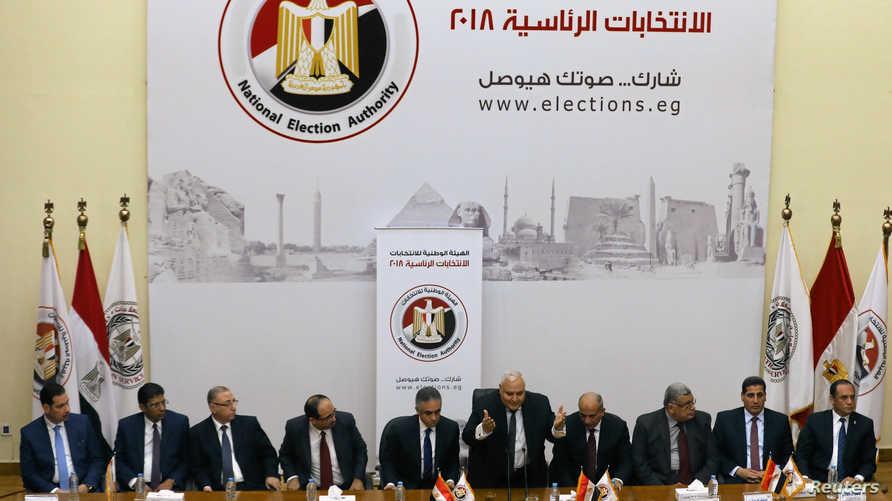 أعضاء الهيئة الوطنية للانتخابات في مصر