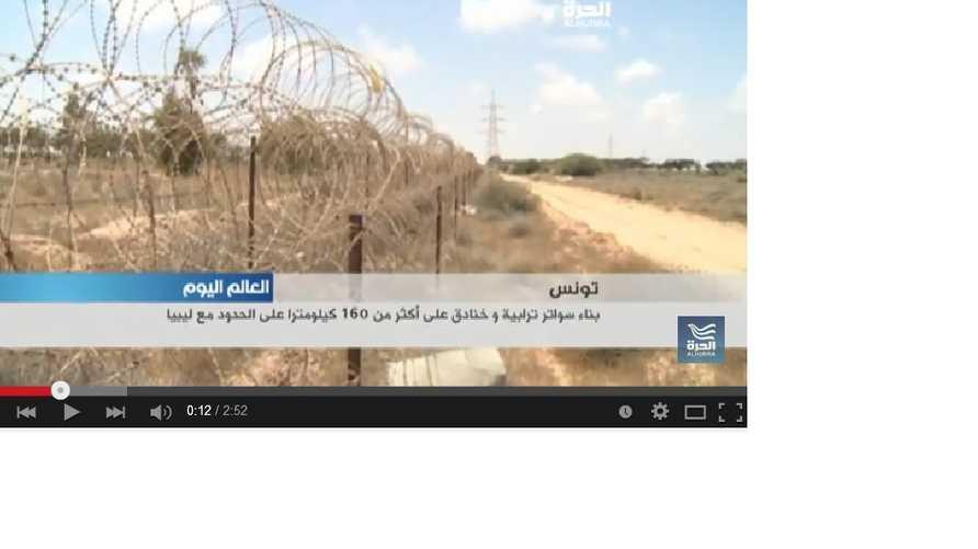 جانب من الحدود التونسية-الليبية