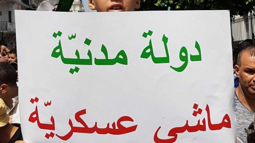 جزائريون: نريد دولة مدنية