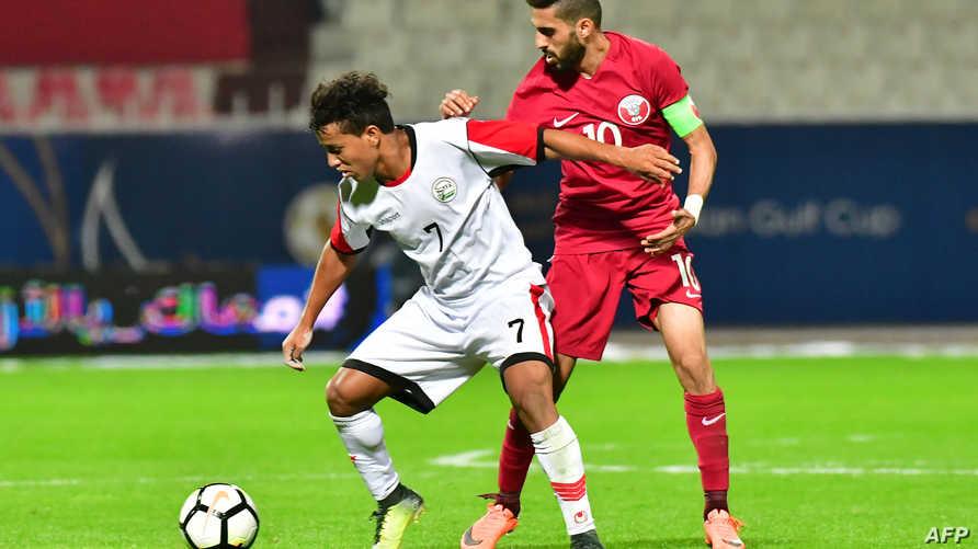 من مباراة بين اليمن وقطر في كأس الخليج 2017