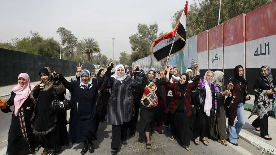 مسيرة نسائية في بغداد، أرشيف