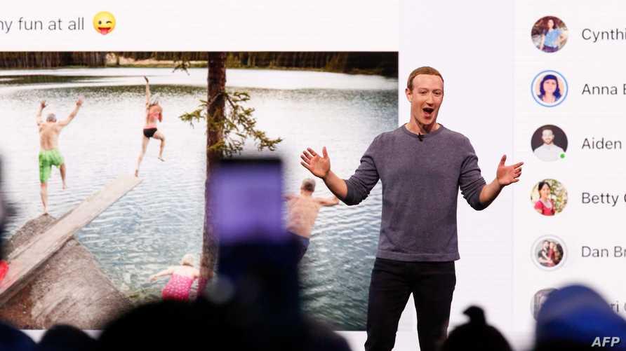 """المدير التنفيذي لشركة """"فيسبوك"""" مارك زوكربيرغ"""