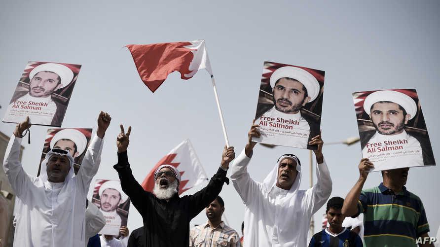 مظاهرة مطالبة بالإفراج عن علي سلمان