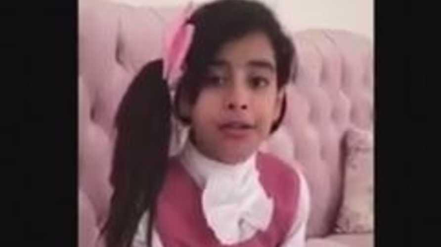 الطفلة ميار في لقطة من الفيديو المتداول