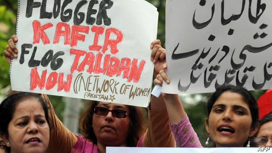 تظاهرة لنساء باكستانيات ضد عقوبة الجلد