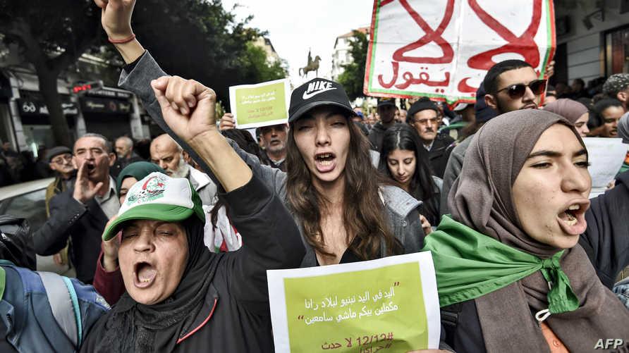 تظاهرة جديدة في الجزائر ضد الاقتراع الرئاسي المقرر بعد 10 أيام