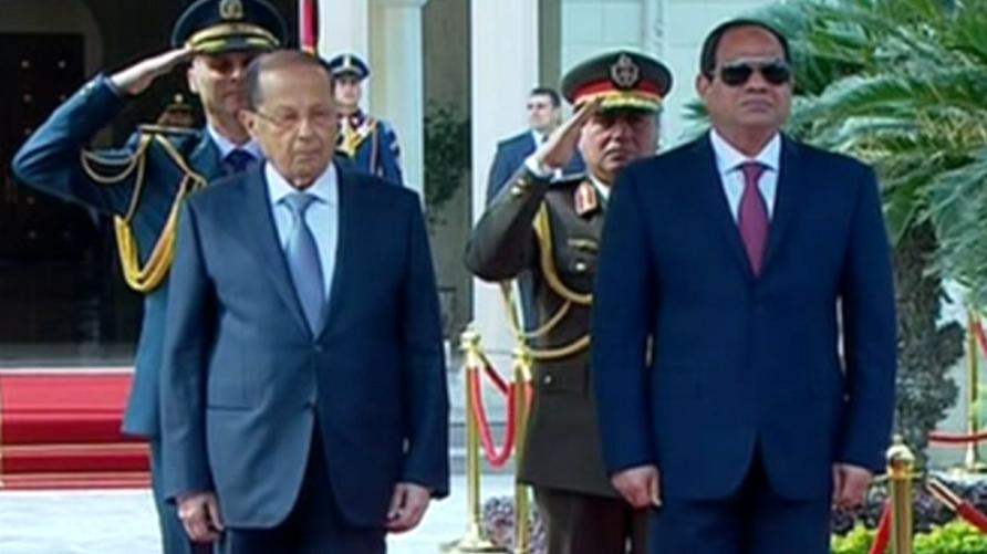 الرئيس المصري ونظيره اللبناني