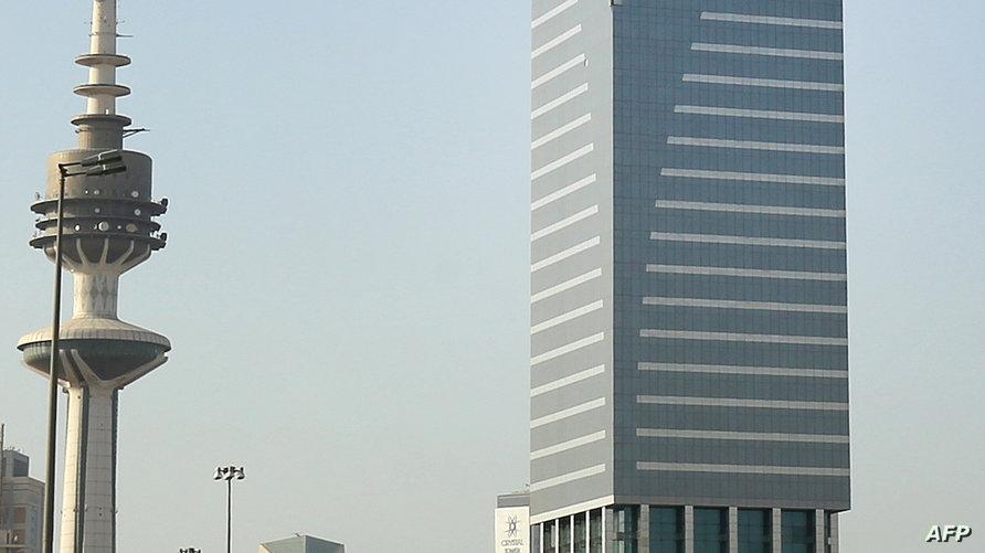 مشهد من العاصمة الكويتية