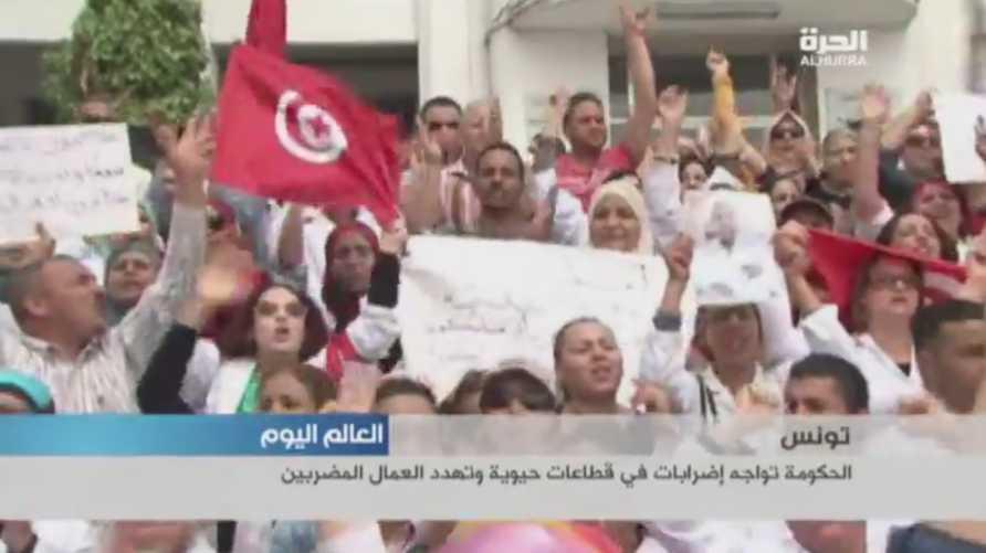 الحكومة التونسية تواجه اضطرابات في قطاعات حيوية