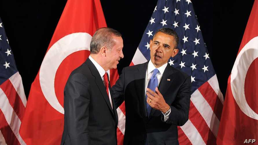 أوباما وأردوغان. أرشيف