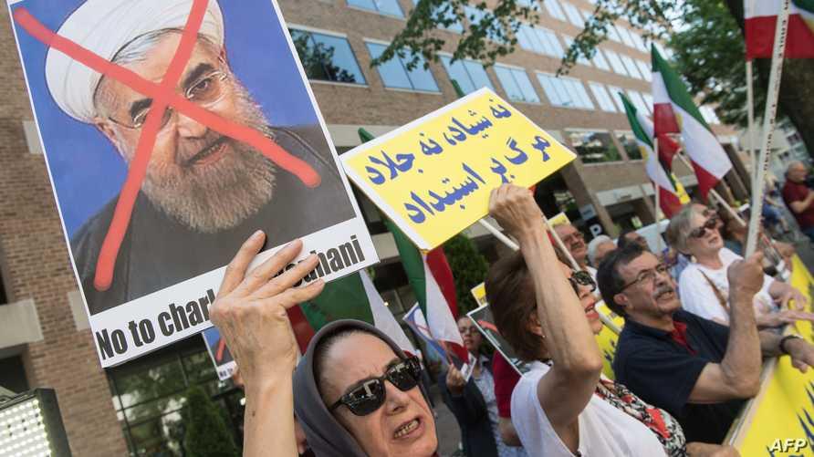 تظاهرات للمعارضة الإيرانية في واشنطن عام 2017