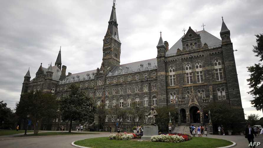 جامعة جورج تاون في العاصمة واشنطن