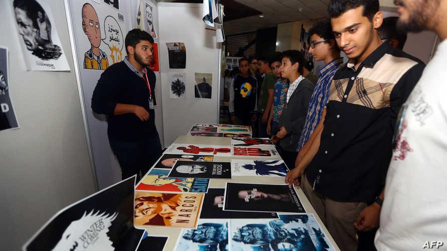 جانب من معرض كوميك كون في طرابلس