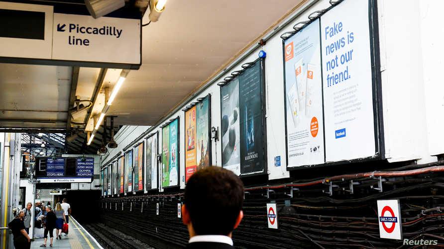 مترو الأنفاق في لندن