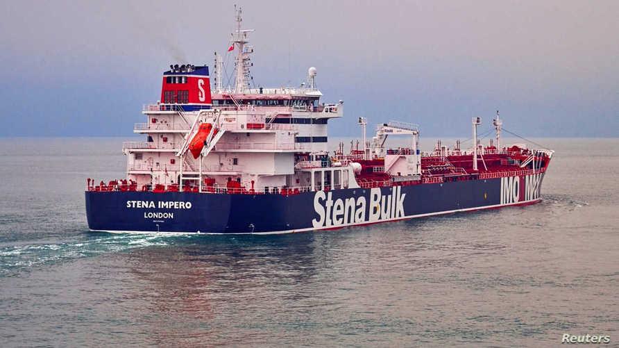 السفينة البريطانية ستينا إمبيرو احتجزتها إيران في هرمز