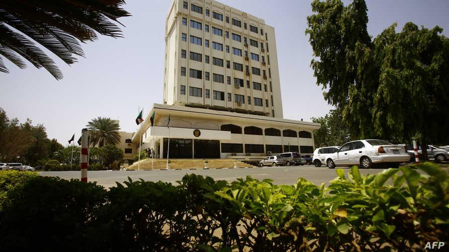 مبنى وزارة الخارجية السودانية في الخرطوم