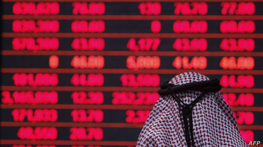بورصة قطر للأسواق المالية -أرشيف
