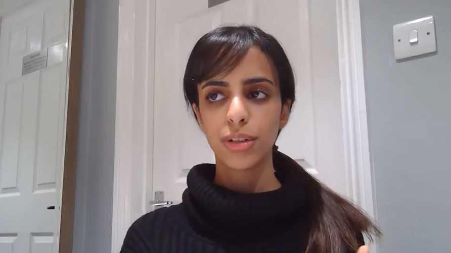 الفتاة القطرية
