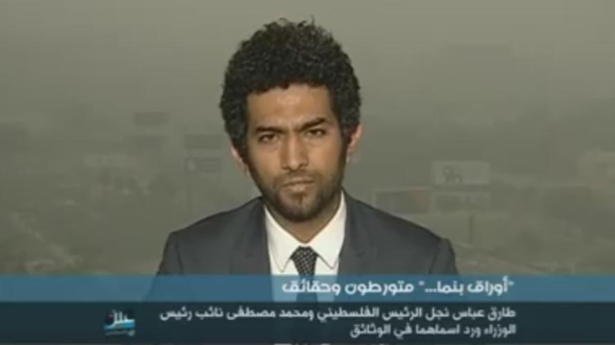 """هشام علام الصحفي المصري الذي شارك في تحقيقات """"أوراق بنما""""."""