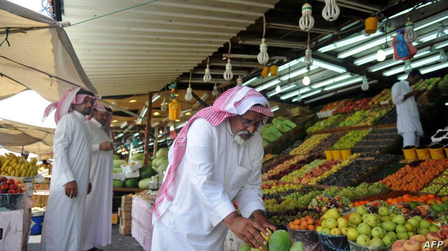 في أحد أسواق الخضار في مدينة الطائف السعودية (ارشيف)