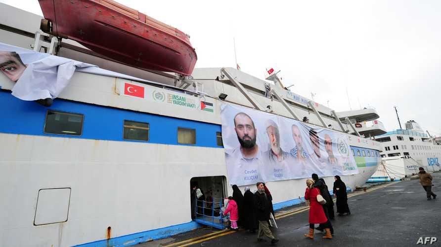 سفينة المساعدات التركية مافي مرمرة، أرشيف