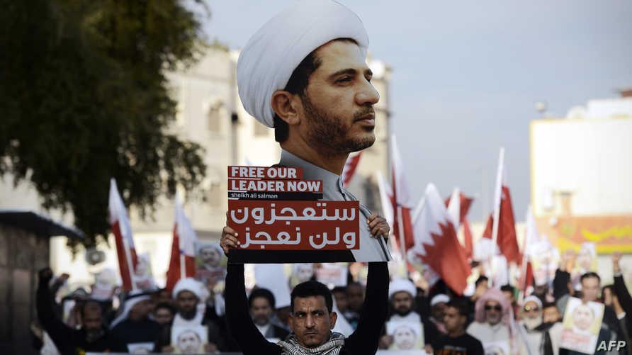 """احتجاجات تطالب بإطلاق سراح زعيم جمعية """"الوفاق"""" علي سلمان"""