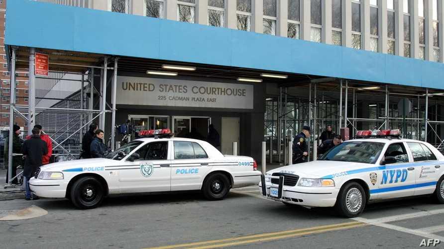 محكمة بروكلين الاتحادية بنيويورك