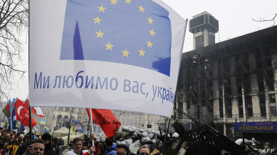 أوكرانيون يحملون علم الاتحاد الأوروبي