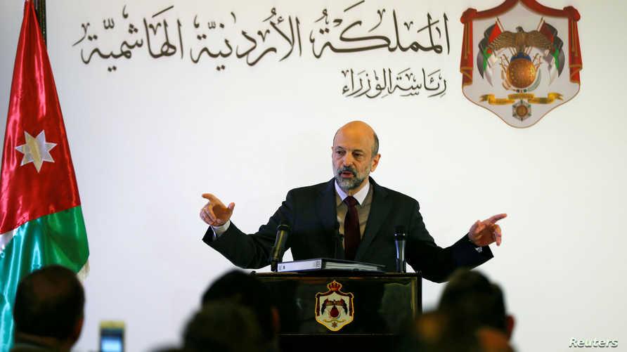 رئيس الحكومة الأردنية عمر الرزاز يطلب من حكومته الاستقالة تمهيدا لتعديل وزاري