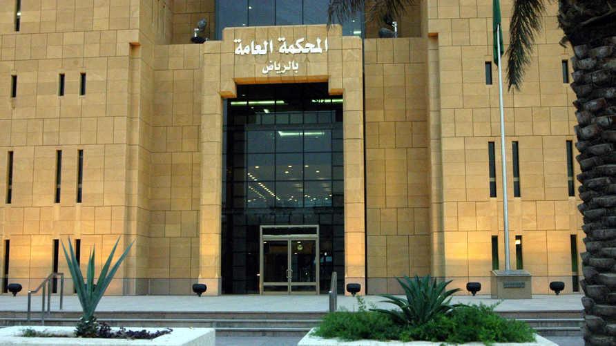 محكمة في مدينة الرياض السعودية-أرشيف