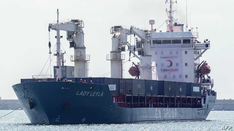 سفينة المساعدات التركية