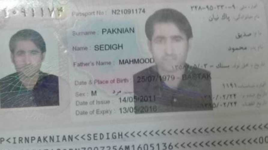 صورة جواز سفر أحد الإيرانيين المقبوض عليهم-  من موقع وزارة الداخلية البحرينية