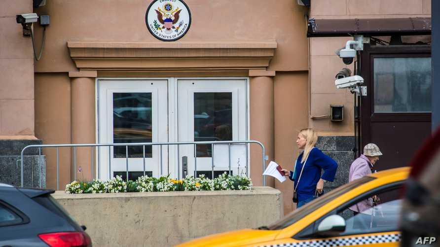 مبنى السفارة الأميركية في موسكو
