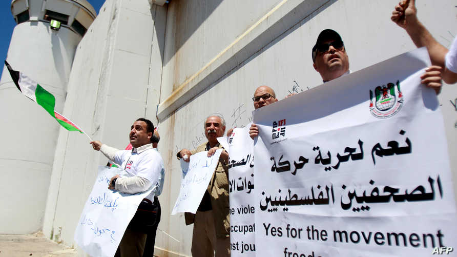 صحافيون فلسطينيون يطالبون بحرية الصحافة-أرشيف
