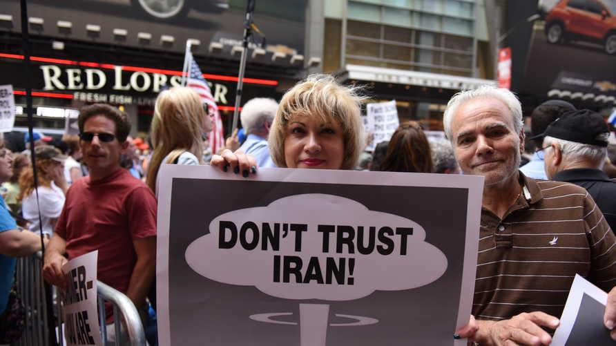 تظاهرات مناهضة للاتفاق النووي مع إيران في نيويورك عام 2015 (أرشيف)