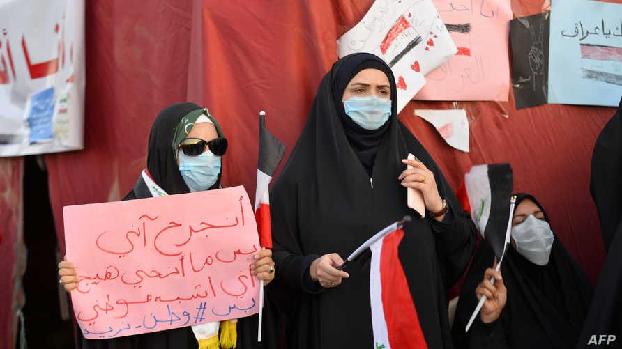 متظاهرون في النجف جنوبي العراق