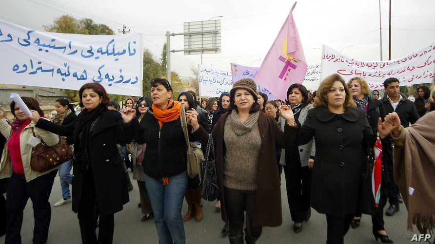 نساء كرديات يتظاهرن من أجل المساواة في الحقوق