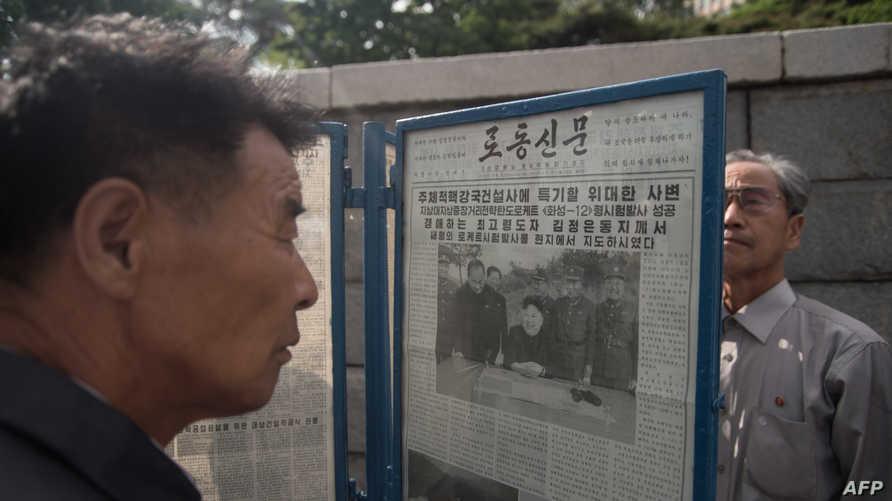 كوريون شماليون في العاصمة بيونغ يانغ